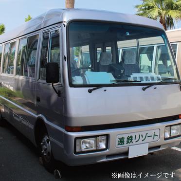 週末のお帰りに便利!『浜松駅行』シャトルバスのご案内