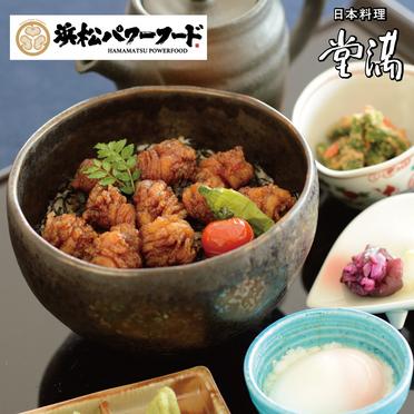 <季節限定メニュー> ご当地丼「遠州灘天然鱧かば丼」