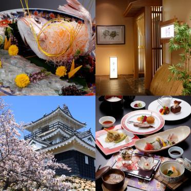 【お祝い】春の門出プラン