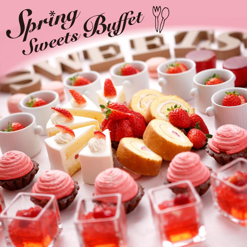 Spring Sweets Buffet~ホテルパティシエ スイーツ食べ放題★~
