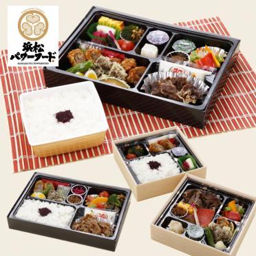 【お弁当】「浜松パワーフード弁当」ご注文承り中