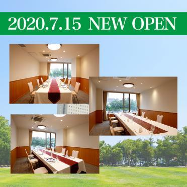 【NEW OPEN】小グループ様向けご宴会場<白百合><桔梗><秋桜>