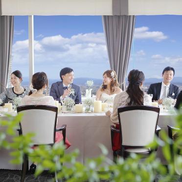 【ウェディング】<2名からOK>家族婚フェア☆ホテル最上階の景色を独占♪